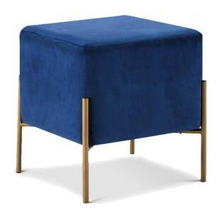 Пуф Square modern синий