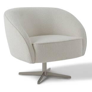 Кресло Aria, белое