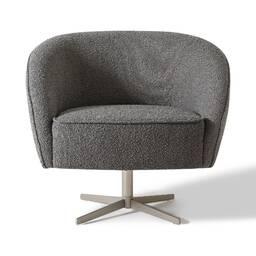 Кресло Aria, серое