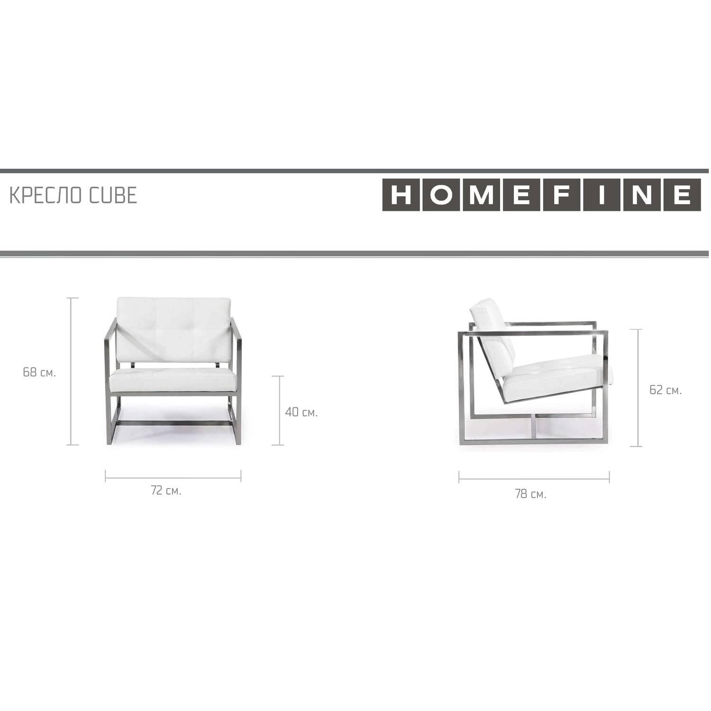Синее кресло Cube, современный стиль Модерн & Лофт