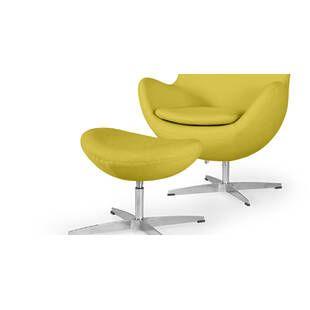 Горчичное кресло Egg