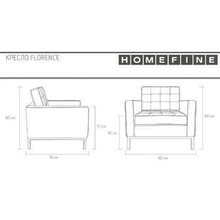 Кресло Florence, белое, кожаное