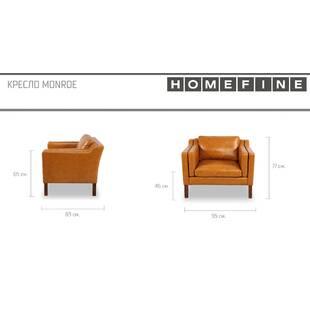 Кресло Monroe, черное кожаное
