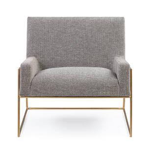 Кресло Suspend, серое