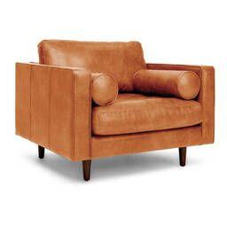 Стильное дизайнерское оранжевое кожаное кресло Sven