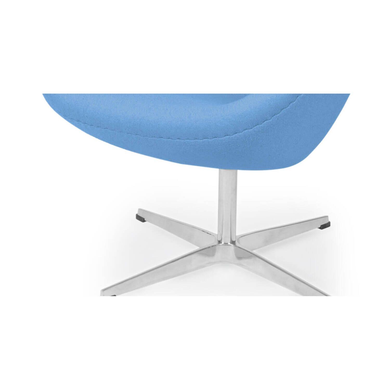 Кресло Swan синего цвета