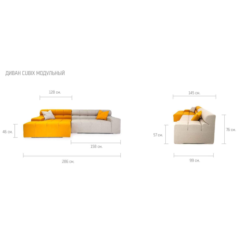 Серый модульный диван Cubix, в стиле современный модерн.