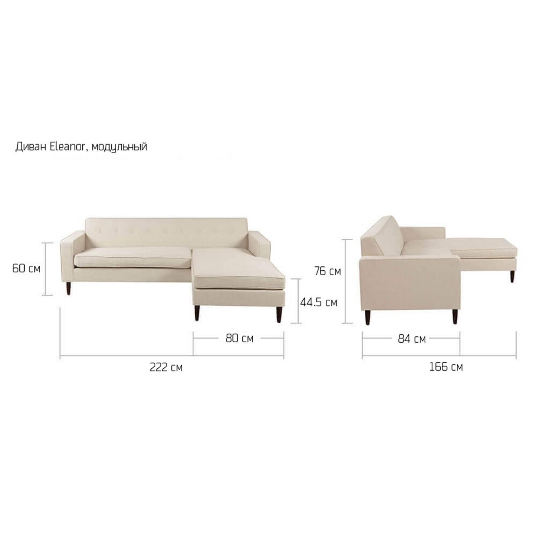 Угловой коричневый диван с оттоманкой Eleanor.
