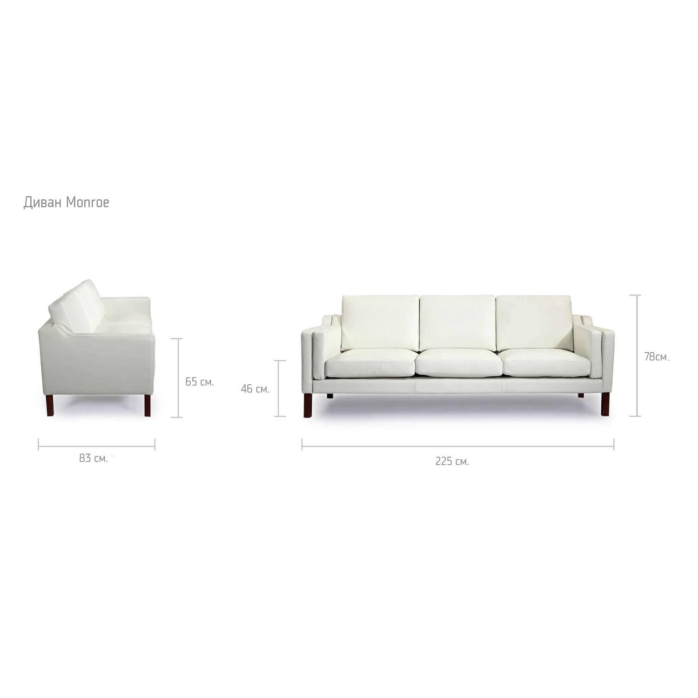 Коричневый кожаный диван Monroe, скандинавский эко дизайн