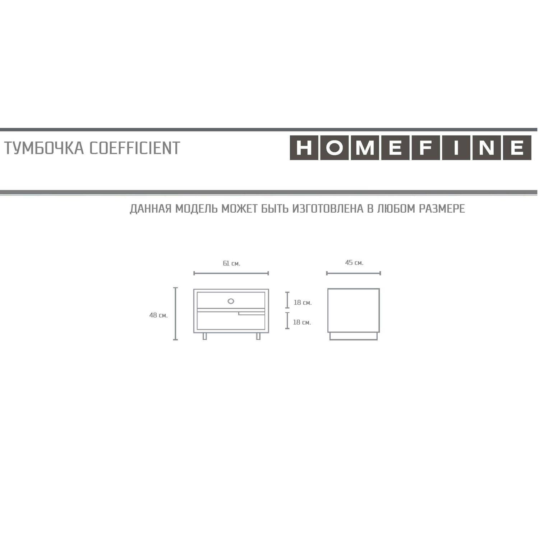 Дизайнерский комод Coefficient 1
