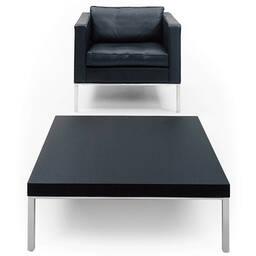 Журнальный стол Florence  в современном стиле